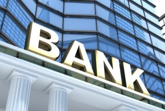 Why you should Never, Ever trust your bank